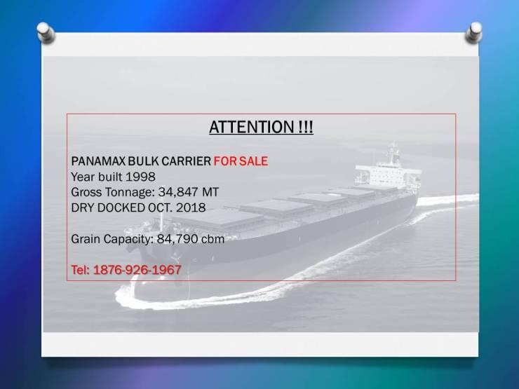 bulk carrier 1